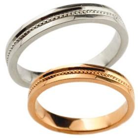 ペアリング 人気 結婚指輪 マリッジリング 結婚式 地金リング ピンクゴールドk18 ホワイトゴールドk18 ミル打ち 宝石なし シンプル 18金 ストレート カップル