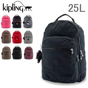 キプリング Kipling バックパック リュック 12622 CLAS SEOUL 25L レディース リュックサック バッグ 軽量 ナイロン 旅行 通勤 通学