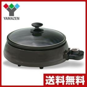 電気グリル鍋 GN-1200(T) ひとり鍋 一人鍋 電気なべ グリルパン