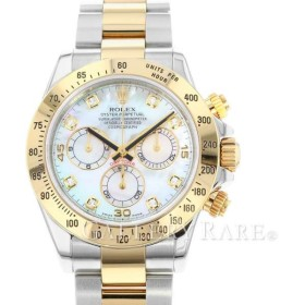 ロレックス コスモグラフ デイトナ コンビ ホワイトシェル文字盤 ダイヤモンド K18YGイエローゴルド SS Z番 116523NG ROLEX 腕時計