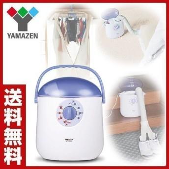 布団乾燥機 ふとん乾燥機 布団乾燥器 シューズドライヤー【あすつく】
