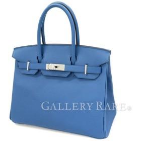 エルメス バーキン30 cm ハンドバッグ ブルーアガット×シルバー金具 ヴォーエプソン A刻印 HERMES Birkin バッグ