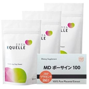 大塚製薬 エクエル パウチ 120粒入り×3袋 + MDポーサイン100 (お試し5日分) エクオール