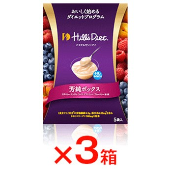 【正規品】ヒルズダイエット パステルゼリーアイ - パステルゼリーアイ 通常15食セット 芳純ボックス <Shop Japan(ショップジャパン)公式>ダイエットゼリー「パステルゼリー」がさらにパワーアップ!