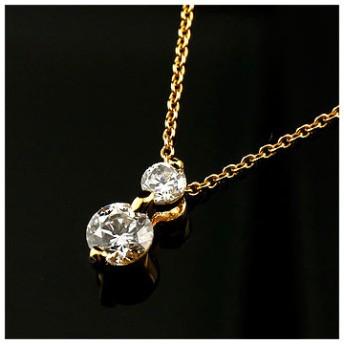 ダイヤモンド ネックレス トップ  ペンダント 大粒 ダイヤ イエローゴールドk18 レディース 18金 送料無料