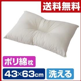 エステル ウォッシュ枕 43×63cm 400WH4363 洗える枕 枕 まくら ピロー