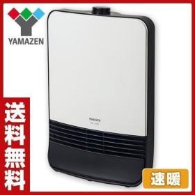 セラミックヒーター(1200W/700W 2段階切替式) HF-J123 セラミックファンヒーター 電気ヒーター 暖房機 脱衣所 トイレ 洗面所 おしゃれ