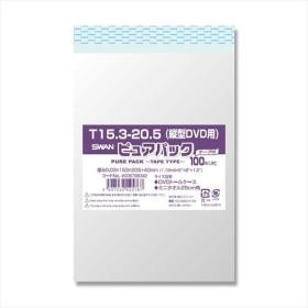 シモジマ:OPP袋 ピュアパック T15.3-20.5 100枚 006798342