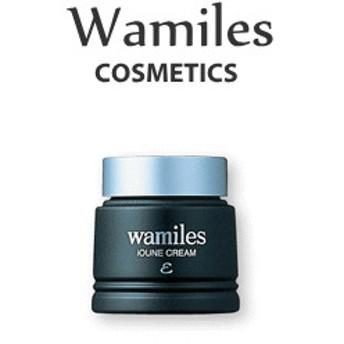 wamiles/ワミレス化粧品 ベーシックライン イオーヌ クリーム (全ての肌用) 53g 美容 洗顔 フェイシャル