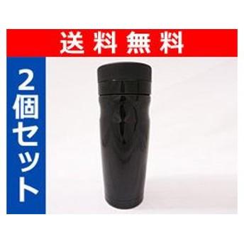ステンレスマグボトル350ml(2個組) AMB-350BK