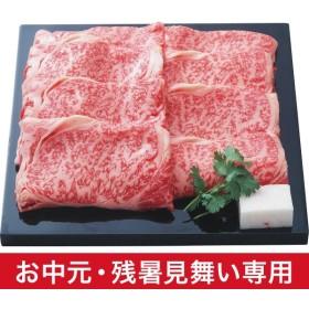 暑中見舞い 残暑見舞い ギフト 肉 送料無料 福よし とろけるハンバーグギフトセット(4個)(TO-5G)(メーカー直送) / 用途限定*d-M-19-1029-069*