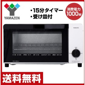 オーブントースター DTJ-100(W) オーブン トースター 食パン パン焼き パン もち 餅 オーブン