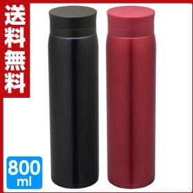 ステンレス製真空二重マグボトル 800ml ABS-800BK/ABS-800R ブラック/レッド 真空タンブラー ステンレスボトル ステンレスマグボトル 水筒 0.8L