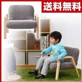 座椅子 WTYZ-52M 座椅子 座いす フロアチェア イス パーソナルチェア【あすつく】