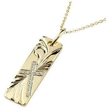 ハワイアンジュエリー クロス ダイヤモンド ネックレス ペンダント イエローゴールドk10 10金 十字架 チェーン 人気 ダイヤ プレゼント 女性 送料無料