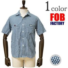 FOB FACTORY(エフオービーファクトリー)ギンガムチェック H/S ワークシャツ F3266 / 日本製