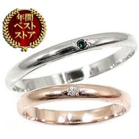 6a73d7f6775c ストレート マリッジリング 甲丸 結婚指輪 ペアリング 一粒ダイヤモンド ホワイトゴールドk18 ピンク