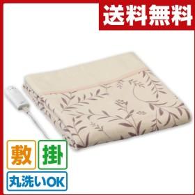 電気かけしき毛布(188×130cm) LWK081-CL-T リーフ柄(イエロー) 電気毛布 電気掛け毛布 電気敷き毛布