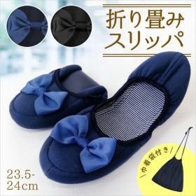 スリッパ 送料無料 旅行 航空 携帯 室内 ソフトの底 快適 綿 収納 靴 携帯 便利 日本式 ファッション
