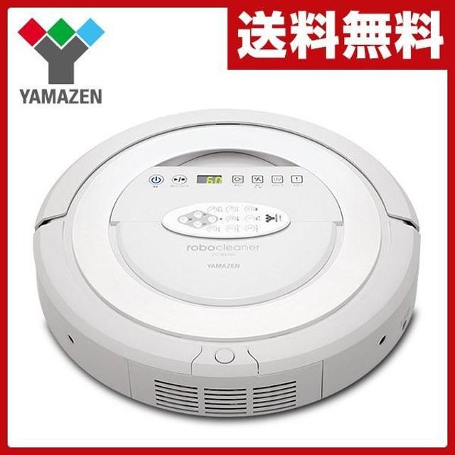 自動充電式ロボクリーナー ZC-R2000 ホワイト 自動掃除機 クリーナー お掃除ロボット