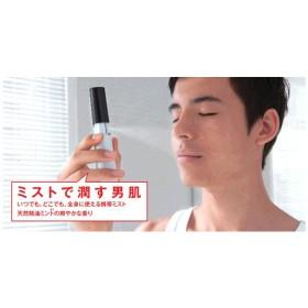 KOIZUMI/コイズミ OMENS/オーメンズ 携帯ミスト KMC0330W