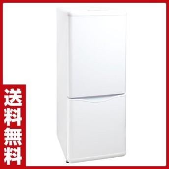 冷凍冷蔵庫 150L 2ドア DR-B15DW ホワイト 冷凍庫 冷蔵庫 一人暮らし 2人用