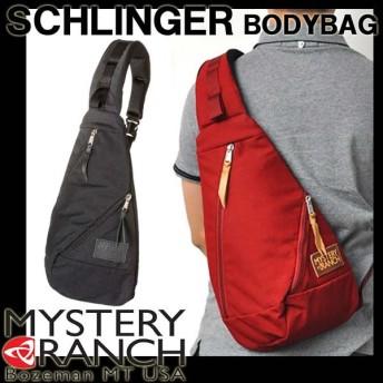 4L ショルダーバッグ ミステリーランチ MYSTERY RANCH SCHLINGER シュリンガー ボディバッグ メンズ レディース