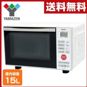 オーブンレンジ(庫内容量15L) YRD-T150V(W) ホワイト 電子レンジ オーブン レンジ グリル