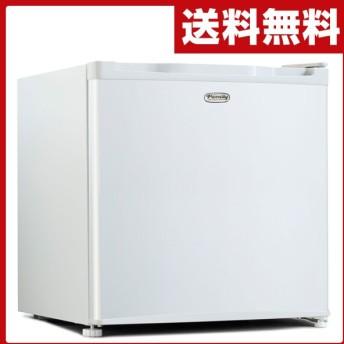 ピュアニティ 1ドア 冷蔵庫 (製氷室付き) 46L左右両開き対応 FR-46NL-WH パーソナル 一人暮らし コンパクト 寝室