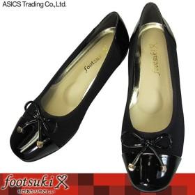 asics trading アシックス 商事 フットスキ アレグロ- FS-15310-111 黒サテン FOOTSUKI ALLEGRO 3E相当 バレエシューズ パンプス 2.4cmヒール