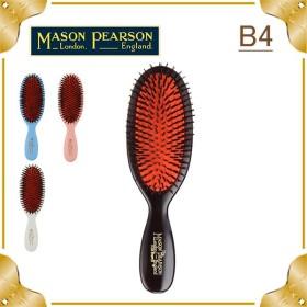 メイソンピアソン ブラシ ポケットブリッスル  ダークルビー 猪毛ブラシ 丈夫 くし ブランド B4 Mason Pearson  Pocket Bristle Dark Ruby