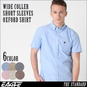 シャツ 半袖 メンズ ボタンダウン オックスフォード シャンブレー 大きいサイズ 日本規格 ブランド EAGLE THE STANDARD イーグル 半袖シャツ