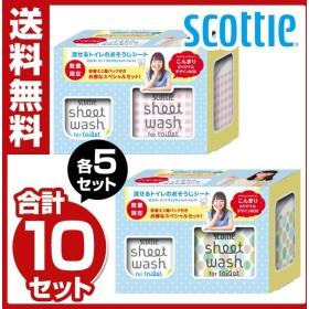 スコッティ シートウォッシュ 流せるトイレのお掃除シート(香り付き)本体10個(10枚入り)/詰め替えパック(10枚入り)2個パック×10セット 日用品