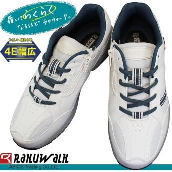 asics trading RAKUWALK スニーカー RM-9176