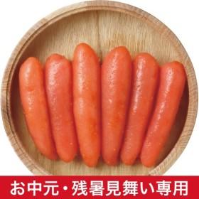 暑中見舞い お中元 ギフト 送料無料 佐藤水産 鮭親子セット(メーカー直送) / 用途限定*d-M-19-1035-050*
