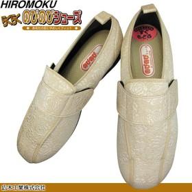 08243f78df3a レディースカジュアルシューズ 871 オーク 婦人靴 のびのびシューズ 快適シューズ 日本製 ヒロモク 広木 マジック
