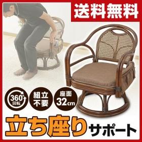 回転 籐椅子/完成品 TF27-778(BR) ブラウン 回転椅子 回転チェア 椅子 イス いす チェア チェアー 座椅子 肘掛け 敬老の日【あすつく】
