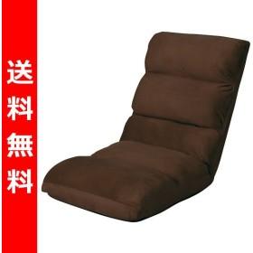ふわふわ座椅子 YS-600(BR)