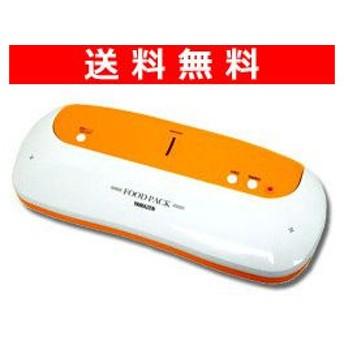 フードパック FDP-5700(OR) オレンジ