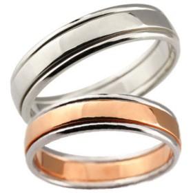 マリッジリング プラチナ 結婚指輪 ペアリング 結婚式 地金リング ピンクゴールドk18 ホワイトゴールドk18 宝石なし コンビ 18金 ストレート カップル 送料無料