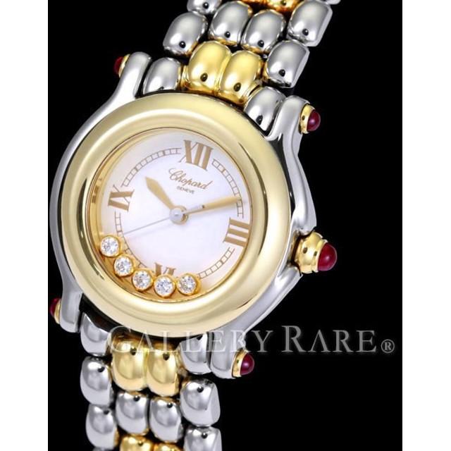 7cd3e87d77 ショパール ハッピースポーツ ダイヤモンド 5Pダイヤ K18YGイエローゴールド 27/8278-21 Chopard 腕時計