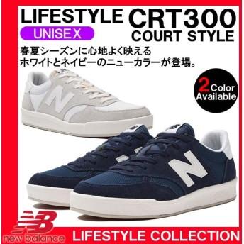 スニーカー コートスタイル ニューバランス NewBalance 日本正規品 ライフスタイル メンズ レディース カジュアルシューズ CRT300 CF CH