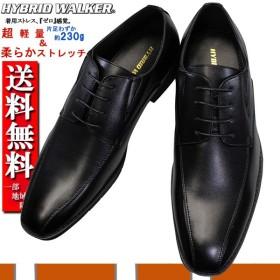 ハイブリッドウォーカー HW-3350 ブラック ビジネスシューズ 黒 メンズシューズ 外羽根 スワールモカ 冠婚葬祭靴 紳士靴 幅広 3E 軽量 HW3350 HYBRID WALKER