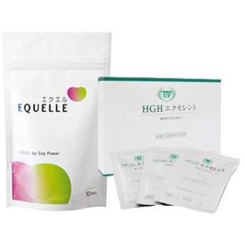 大塚製薬 エクエル パウチ 120粒入り 1袋 + HGH エクセレント(お試し5日分) エクオール