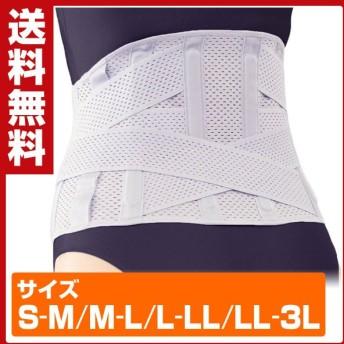お医者さんのがっちりコルセット(S-M)(M-L)(L-LL)(LL-3L) AP-202509 矯正 補正下着 ベルト 腰痛 腰 サポーター 固定 腰用ベルト お腹 引き締め
