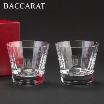 バカラ Baccarat バカラ ミルニュイ ペアグラス(2個セット) タンブラー 2105395