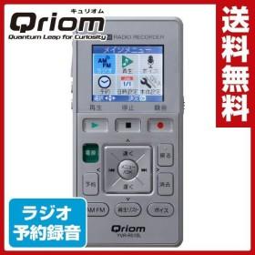 AM/FM ラジオ付き 高音質ボイスレコーダー YVR-R510(S) シルバー デジタルボイスレコーダー ラジオボイスレコーダー 音楽プレーヤー