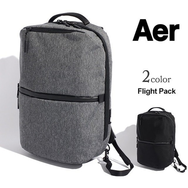 AER(エアー) フライトパック 2 / 3WAY / バックパック / ショルダーバッグ / ブリーフケース / メンズ