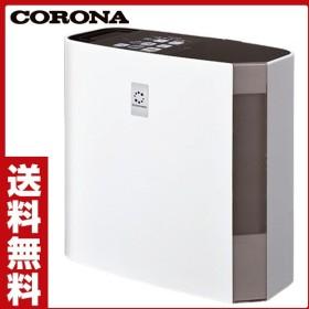 ハイブリッド式加湿器 タンク容量4.0L(和室8.5畳/洋室14畳) UF-H5018R チョコブラウン ハイブリッド加湿器 加湿機 卓上 オフィス 大容量 おしゃれ