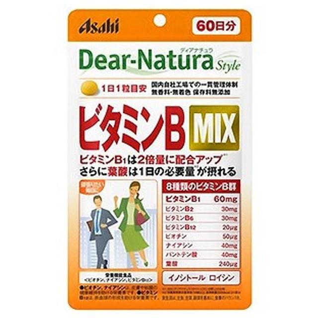 ディアナチュラ スタイル ビタミンB MIX 60粒